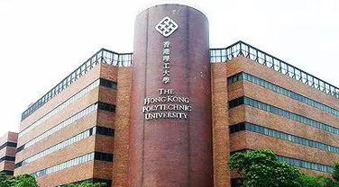香港研究生一年留学费用解析