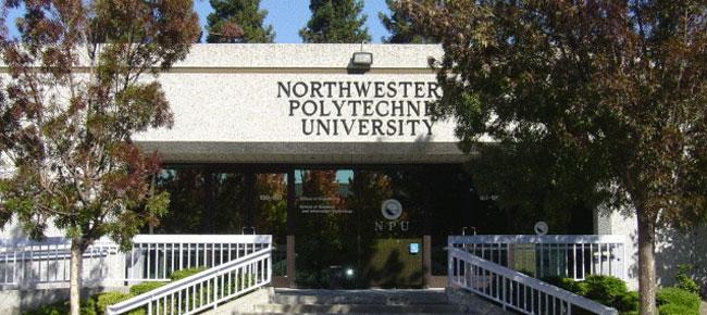 美国西北大学