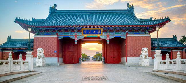 上海交通大学_shanghai jiao tong university_上海_.