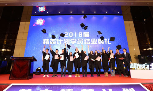 专程为本届学员举办的毕业典礼