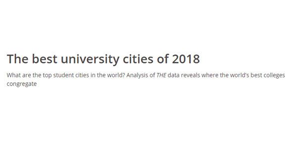2018世界顶尖大学都分布在哪些