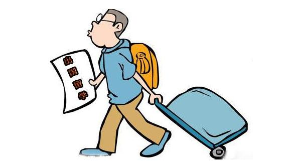 出国留学不要慌 哪些物品无需