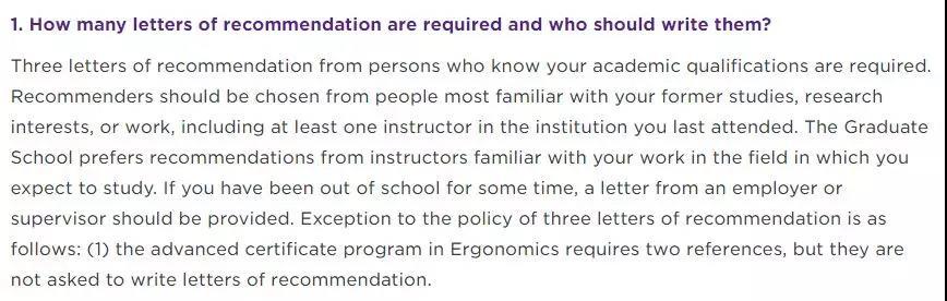必需——美国大学的推荐信要求