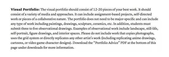 普瑞特艺术学院的作品集要求