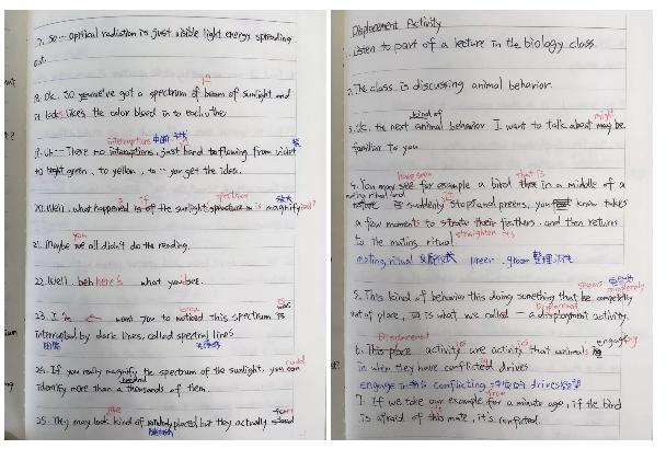 陈同学的笔记