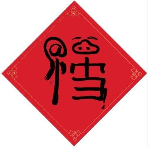 福福福.png
