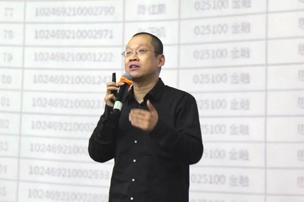 王江涛老师为学子们分析考验趋势