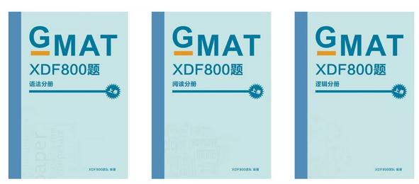 北京新东方GMAT冲分班暑期大升级