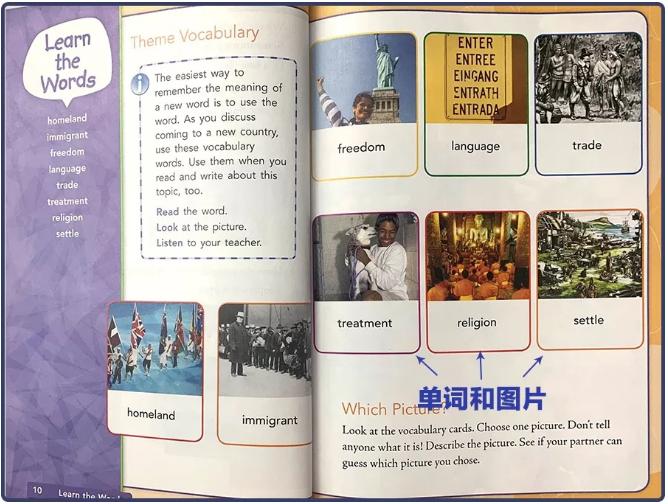 小学生留学长线预备课程