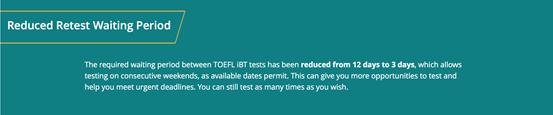 缩短考试间隔时间