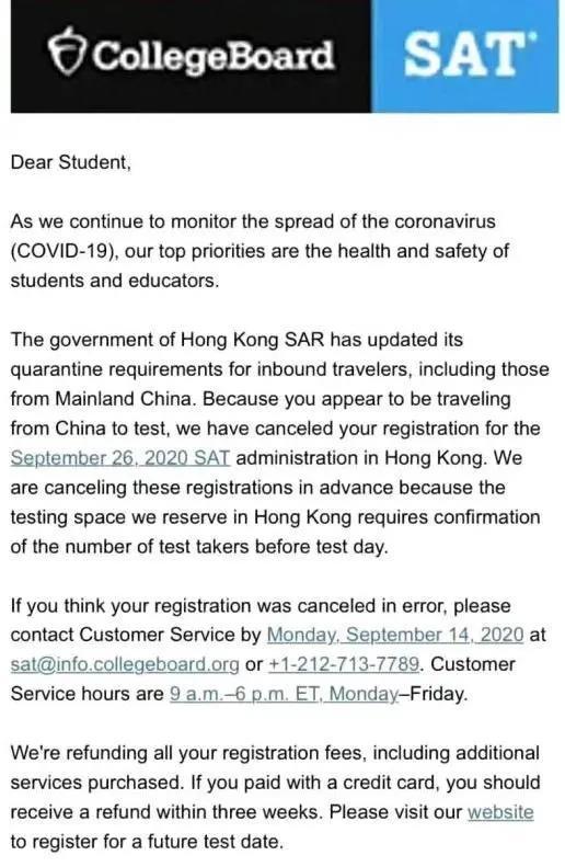 SAT香港考试取消