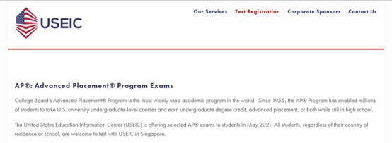 新加坡AP报名重新开放