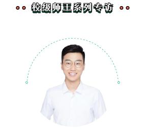 北京新东方泡泡少儿数学老师牟嘉珩