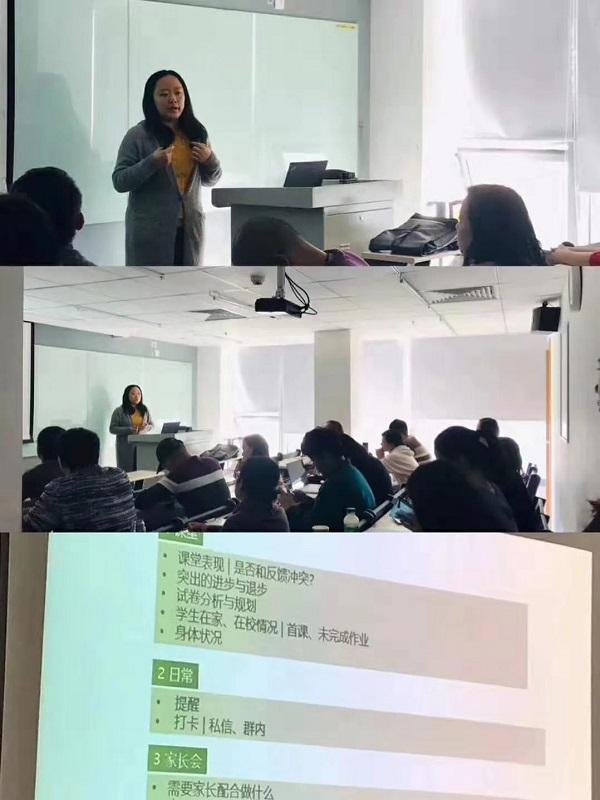 刘琛老师在昌平区分享教学心得