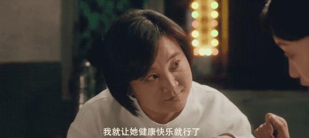 你好,李焕英